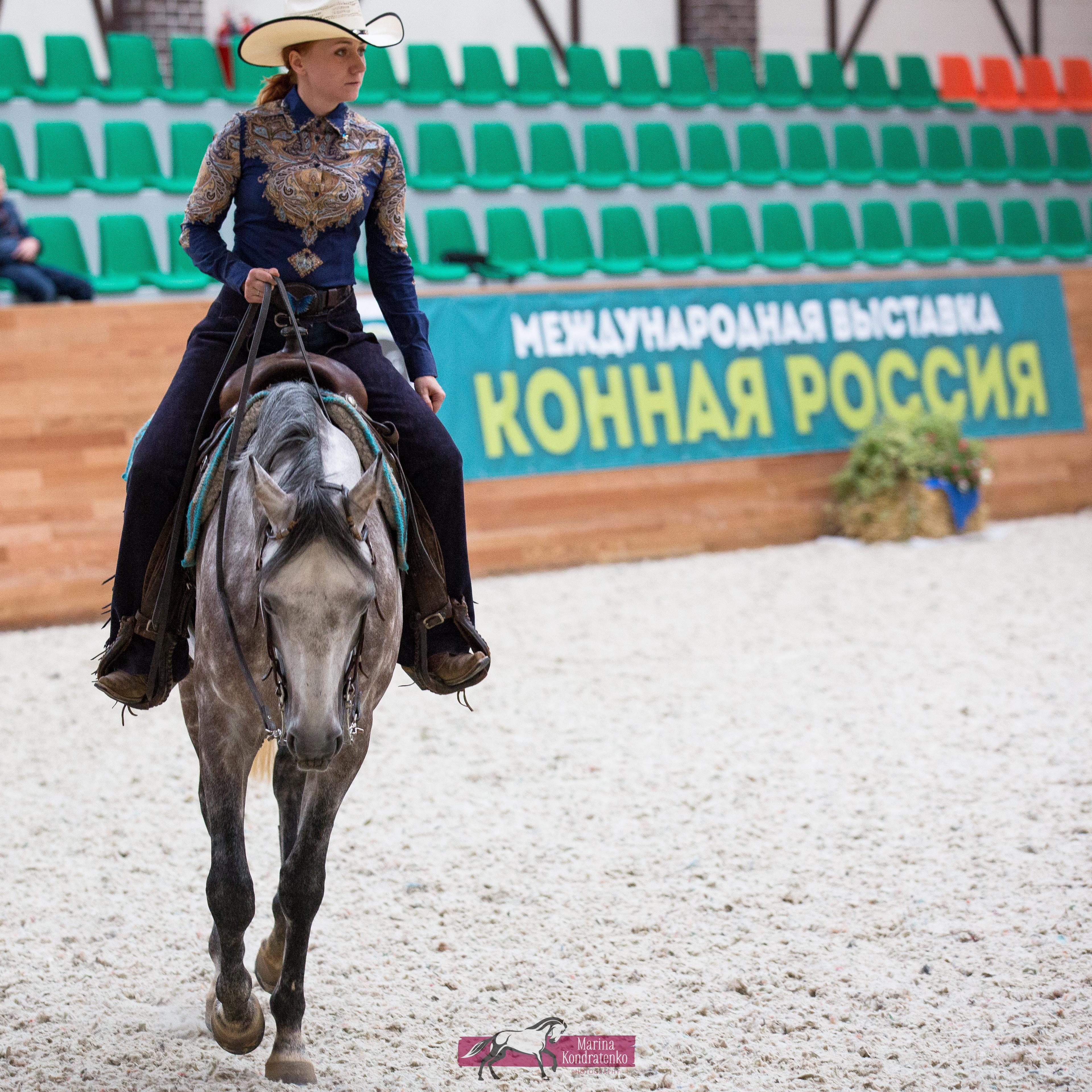 Конная Россия - 2017. Мария Кондратенко.