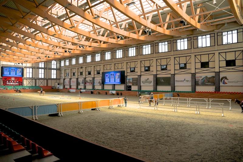 Гранд арена